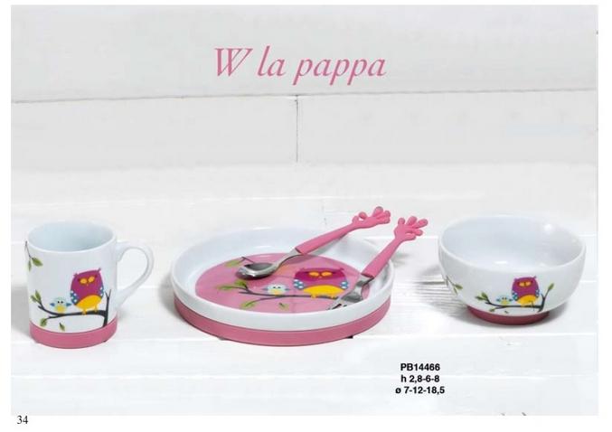 19BD - Utensili Tavola - Cucina - Mandorle Bomboniere  - Prodotti - Paben