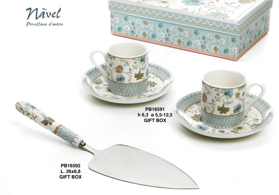 1BF6 - Collezioni Porcellana-Ceramica - Mandorle Bomboniere  - Prodotti - Paben