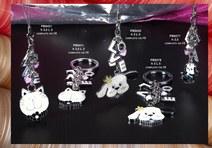 1280 - Collezioni Metallo - Mandorle Bomboniere  - Prodotti - Paben
