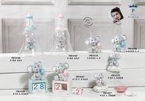198A - Animaletti Spiritosi - Mandorle Bomboniere  - Prodotti - Paben